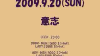 意志 サマーにソニック 湘南台はLIONの 小田有紗 検索動画 30
