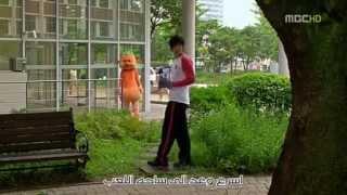 مسلسل قبلة مرحة مترجم الحلقة 3