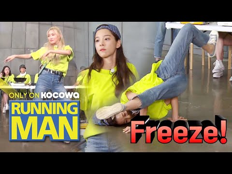 What Kind Of Dance Will Chung Ha Show? [Running Man Ep 457]