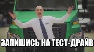 видео Подробности о двигателях ЯМЗ-530 CNG