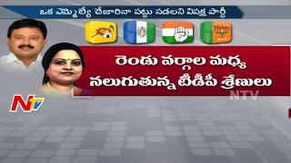 People Opinion on Nellore District Politicians || Special Ground Report || NTV