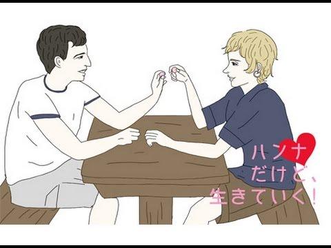 『フランシス・ハ』などのグレタ・ガーウィグ出演!映画『ハンナだけど、生きていく!』予告編