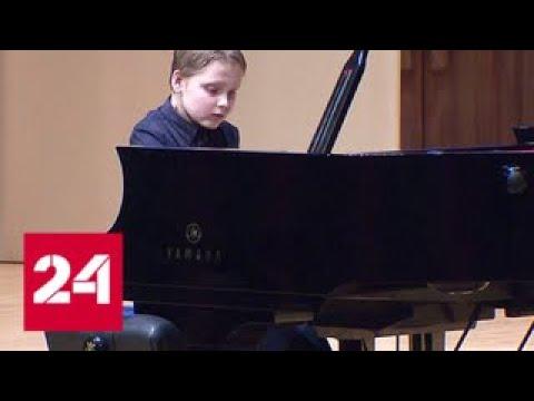 Награждены победители конкурса пианистов Владимира Крайнева - Россия 24