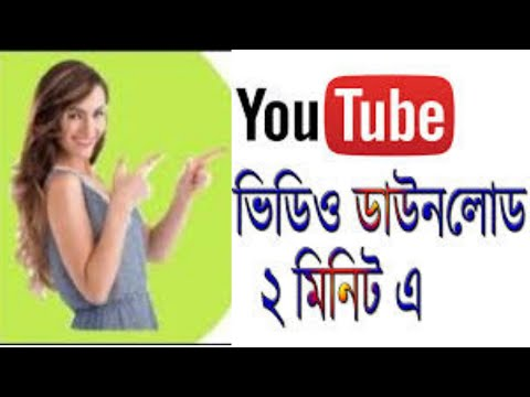 Download How to Facebook and YouTube videos download 1click।