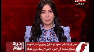 فيديو.. لبنى عسل ناعية محمود عبد العزيز: كان فنانا رائعا بكل المقاييس
