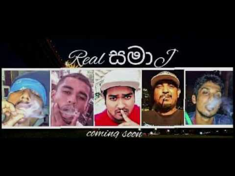 Real සමාJ_Lil Rome-BNA-DOC