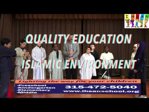 IHSAN SCHOOL OF EXCELLENCE