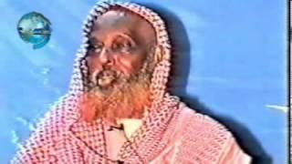 Fadliga Kusaliga Nabiga(scws) 'Riyadu Salixiin' - Sh. Shariif Cabdinuur