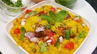 Ragda patties recipe / रगड़ा पेटिस / aloo tikki chaat / indian street food / ragda chaat