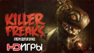 Killer Freaks from Outer Space. Русский трейлер