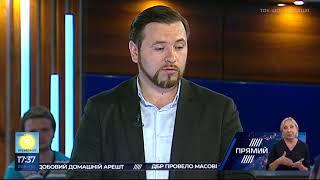У Зеленського готують дозвіл російських соцмереж в Україні   Реведжук