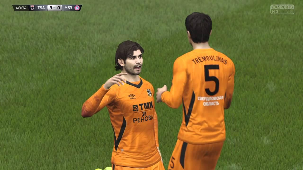 FIFA 15 never ever banega