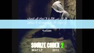 hichem bouhafara stolen mind.mp4