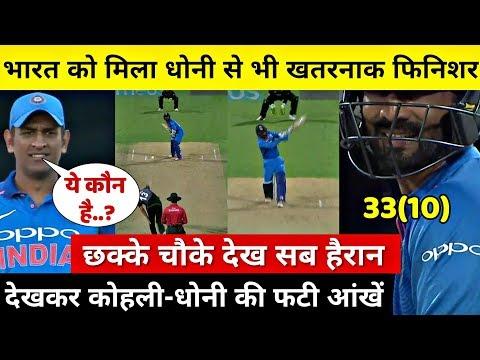ऑस्ट्रेलिया को रोंदने के लिए भारत को मिला Dhoni से भी खतरनाक फिनिशर,धाकड़ हैं आंकड़े,नाम हैरान करेगा