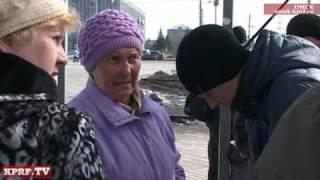 Омск: Пикеты против космического роста цен(, 2011-04-19T08:15:41.000Z)