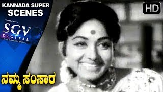Dr.Rajkumar And Bharathi Marriage Scenes | Namma Samsara Kannada Movie | Kannada Scenes |Balakrishna