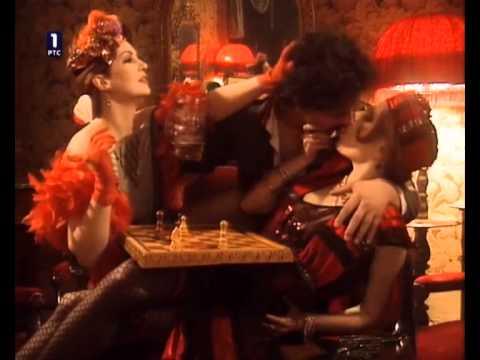 Raj tv film 1993