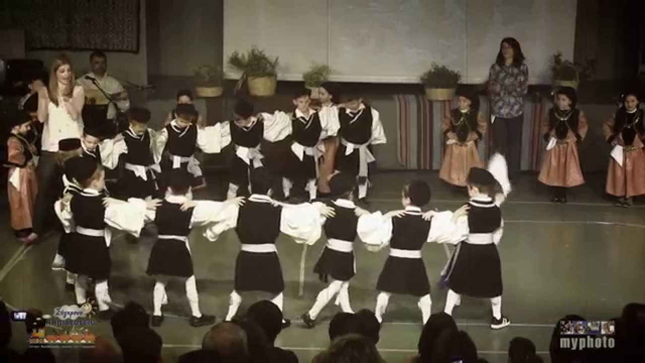 ΠΟΛΙΤΙΣΤΙΚΗ ΕΚΔΗΛΩΣΗ | «Παίζουμε, τραγουδάμε, χορεύουμε»