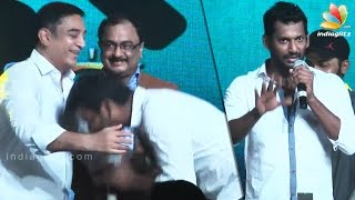 Vishal thanks Kamal by falling at his feet | Sabash Naidu Movie Launch | Ilayaraja, Shruti Hassan