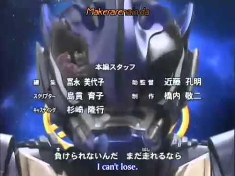 Choseishin Gransazer Opening