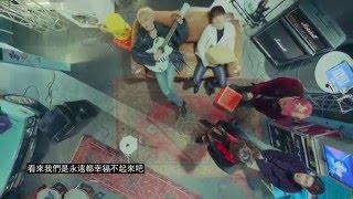 【繁中字】WINNER - 情緒化 MV @ 센치해 SENTIMENTAL