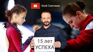 15 ЛЕТ УСПЕХА - Ледовое Шоу Ильи Авербуха. Щербакова, Трусова, Турсынбаева