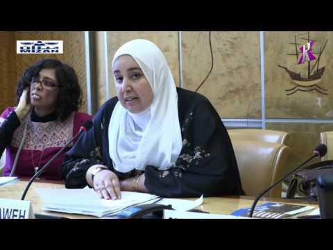 Eva Abu Halaweh  إيفا أبو حلاوة   Statement at UN Workshop 'Migrant Victims of Torture'