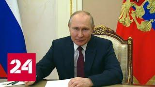 Путин пожелал здоровья Байдену и ответил дворовой поговоркой – Россия 24 