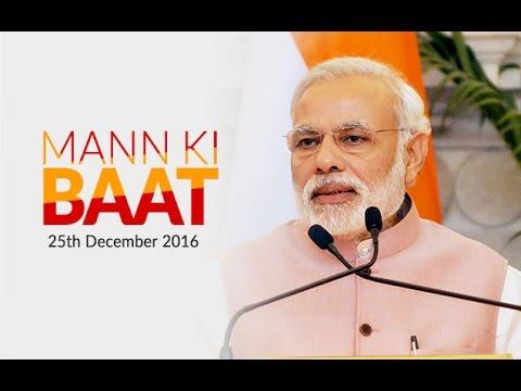 PM Modi's Mann Ki Baat, December 2016