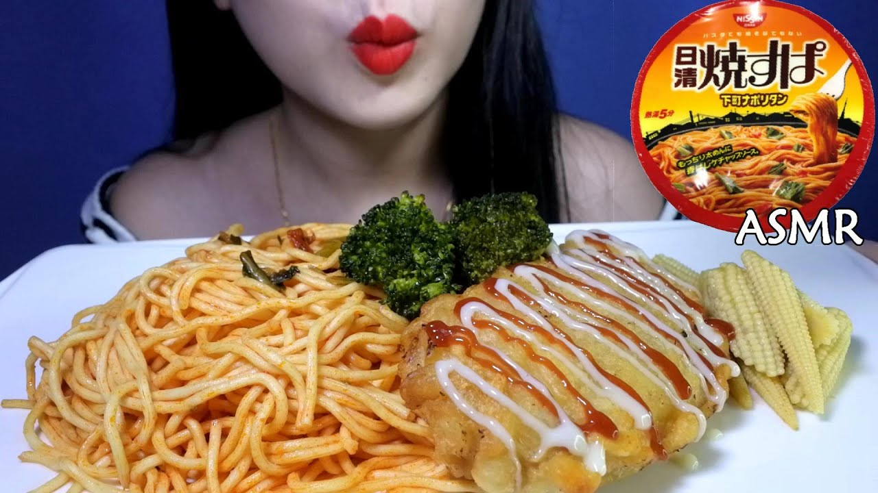 Nissin Instant Naporitan Noodles 日清拿坡里風味炒麵 咀嚼声 먹방*No Talking*EatingSounds|SF ASMR