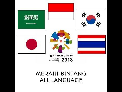 ASIAN GAMES!! MERAIH MIMPI ALL LANGUAGE VERSION!!