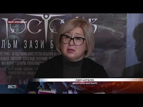 Зберегти українське кіно
