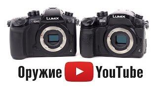 Быстрая  распаковка Panasonic GH5   лучшее оружие для YouTube