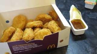 Обзор на Чикен МакНаггетс из Макдональдс (McDonalds Nuggets, Chicken McNuggets)