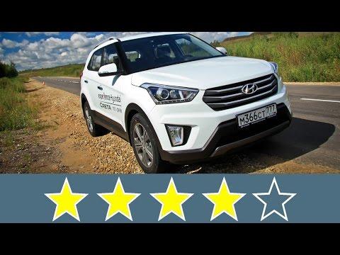 Hyundai Creta 2016 Жесткость кузова