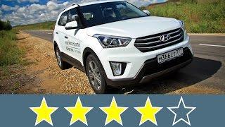 Hyundai Creta 2016 Жесткость кузова смотреть