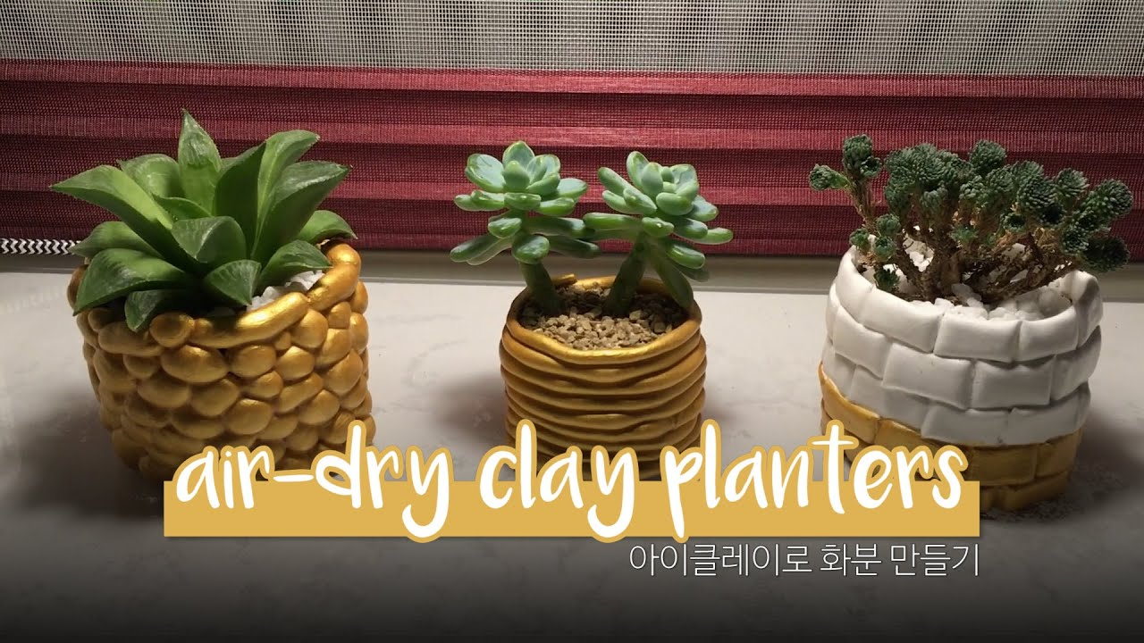 pot pots clay product planter outdor wholesale flower ceramic outdoor pottery planters detail bowl