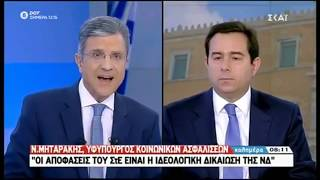 Ν. Μηταράκης για τον αντικαπνιστικό νόμο:
