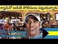 How To Play Casino In Telugu | Casino Telugu