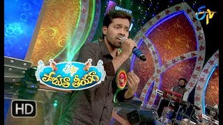 Na Prema Kathaku Song | Sivakumar Performance | Padutha Theeyaga | 1st April 2018 | ETV Telugu