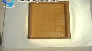 Concrete Floor Tile Mould |  Designer Concrete Tile Mould | Concrete Floor Tile Mould | manufacturer