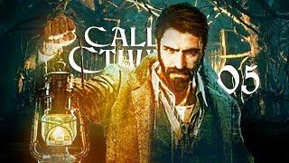 Call of Cthulhu (PL) #5 - Tułacz (Gameplay PL / Zagrajmy w)