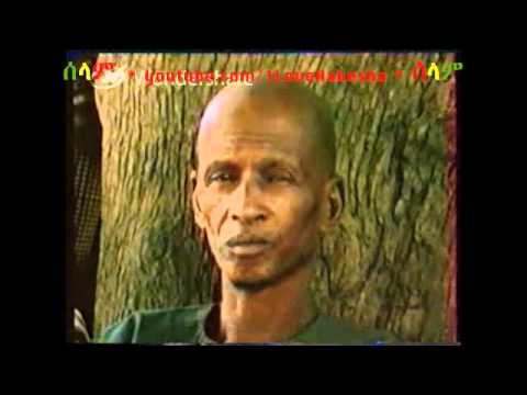 Amadou Hampate Ba: KOUMEN an Oral History of the Fulani/Pulaar – P4