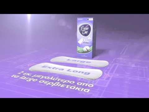Σερβιετάκια EveryDay XL All Cotton - Extra απορροφητικότητα, extra προστασία!