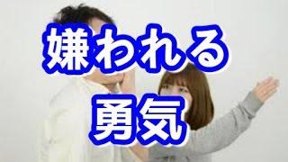 このチャンネルは副業で運営しており1日30分の作業で月に30万円ほ...