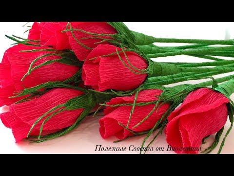 Как сделать розы из конфет и гофрированной бумаги своими руками
