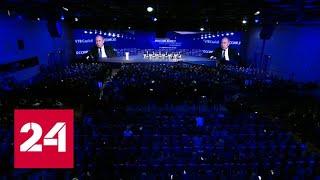 """Смотреть видео """"Россия зовет!"""": какие задачи на ближайшее будущее поставил Владимир Путин - Россия 24 онлайн"""