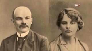 Любимая женщина Владимира Ульянова
