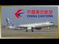 Brand-new China Eastern Airlines A321 | SkyTeam Livery | Landing @ Hamburg Finkenwerder