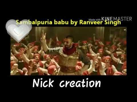 sambalpuria babu ft ranveer sing..video by nick creation